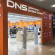 """05.11.18 г. Открытие магазина """"DNS"""""""
