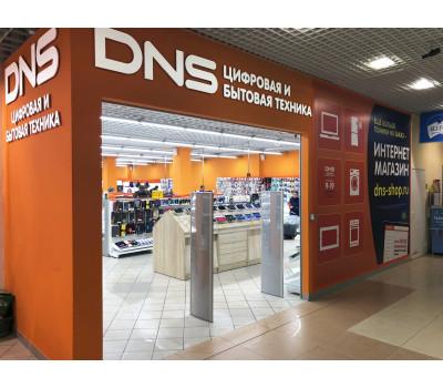 Магазин DNS В ТРЦ Добрыня