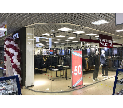 Магазин «Костюм & Галстук» в ТЦ «Зеркало»
