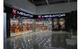 """26.12.17 г. Открытие """"Megatop"""""""