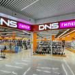 "20.04.21 г. Открытие магазина  ""DNS Гипермаркет"""