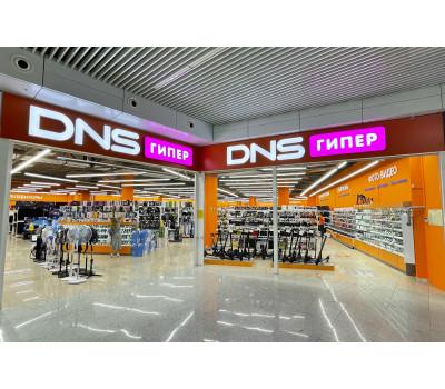 "Магазин ""DNS Гипермаркет"""